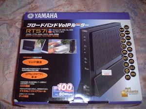 YamahaRT57i Picture