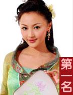 Xue-Baochai.jpg