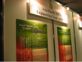 apeet-booth-small.jpg