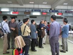 cdnc-chengdu-airport.jpg