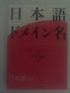 japanese.jp.JPG