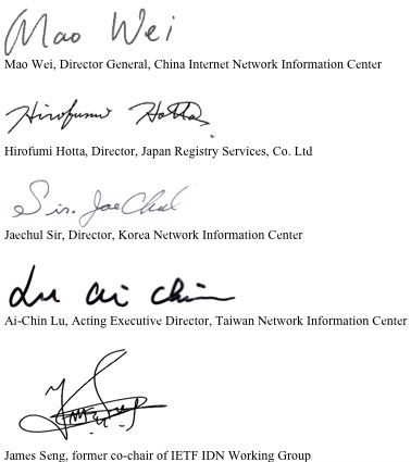 jet-letter-to-microsoft-signatures.jpg