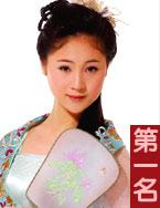 lin-daiyu.jpg