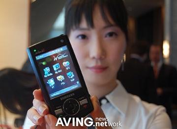 samsung-wibro-phone.jpg